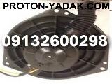 موتور فن بخاری پروتون جنتو